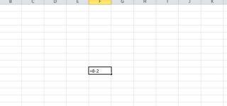 Rumus Pengurangan di Excel Beda Kolom dan Baris Otomatis